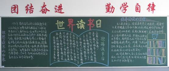 高三简约励志黑板报,高三励志黑板报,适合高三高考的黑板报